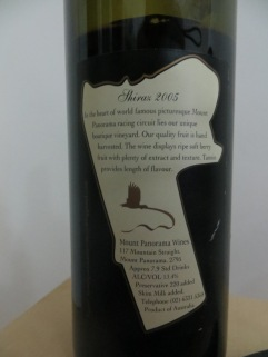 wine wankers wine blogs funny blog stories great nice wine online mt panorama bathurst shiraz 2005 back label